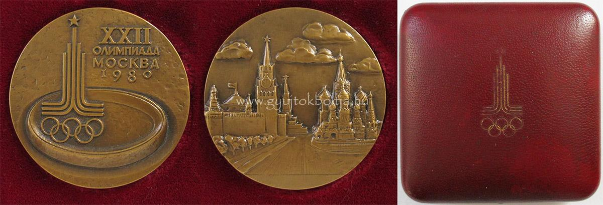 1980 Moscow Olympic Games participation medal